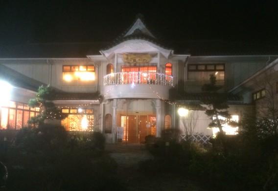 平塚の「湯乃蔵ガーデン」は子連れに優しい日帰り温泉
